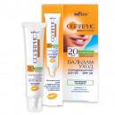 БАЛЬЗАМ-УХОД солнцезащитный для губ SPF 20 Увлажнение. УФ-защита (15 мл)
